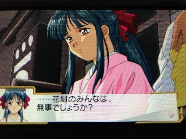 Sakura02-210