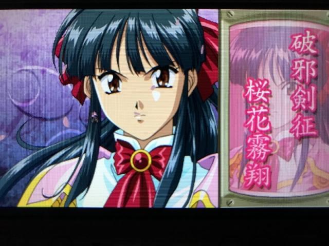 Sakura02-59