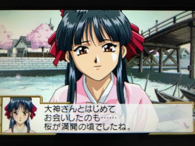 Sakura02-6