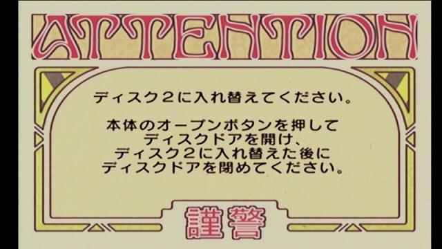 Sakura3_02a-1