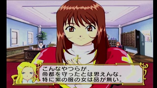 Sakura3_02b-10