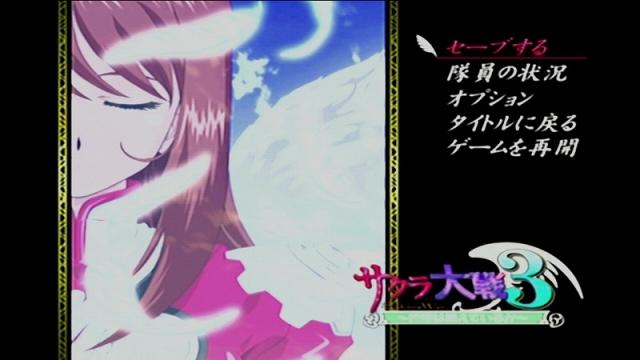 Sakura3_02b-122
