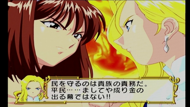 Sakura3_02b-25