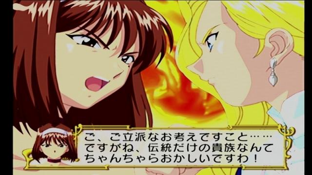 Sakura3_02b-26