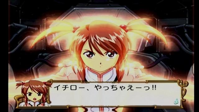Sakura3_02c-94