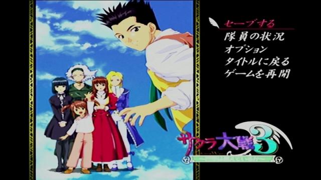 Sakura3_03a-13