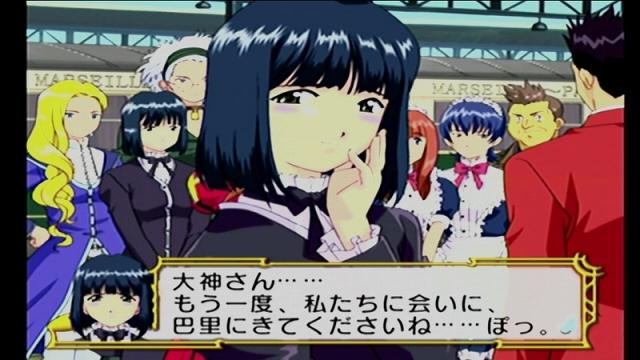 Sakura3_03b-112