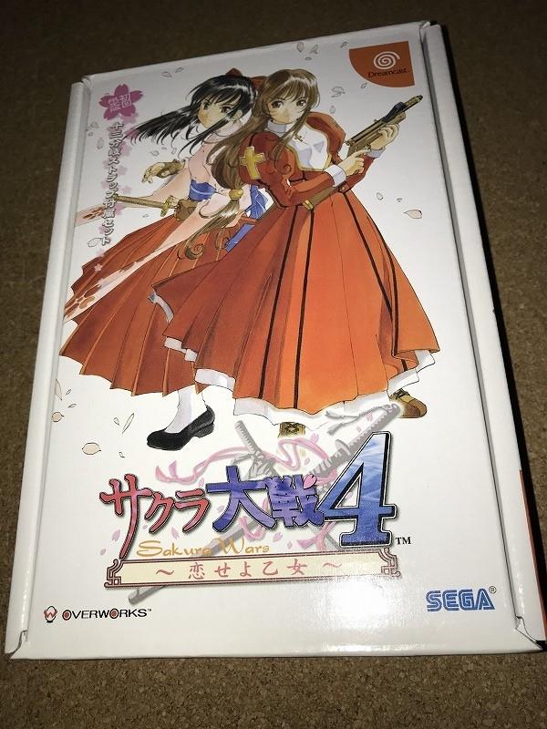 Sakura4_01-1