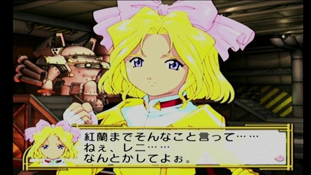 Sakura4_01b-11