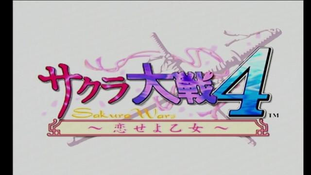 Sakura4_01b-16