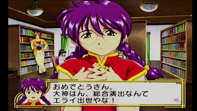 Sakura4_01b-27