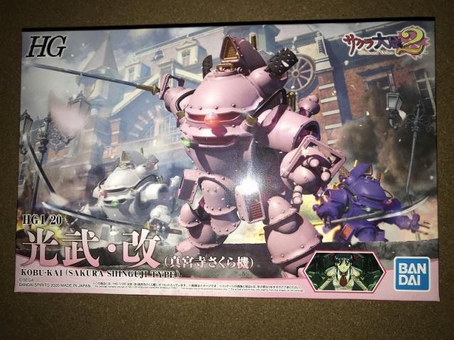 Sakura4_02-1
