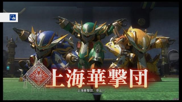 Sinsakura03b-123