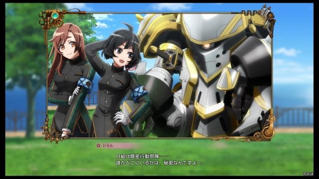 Sinsakura07c-9
