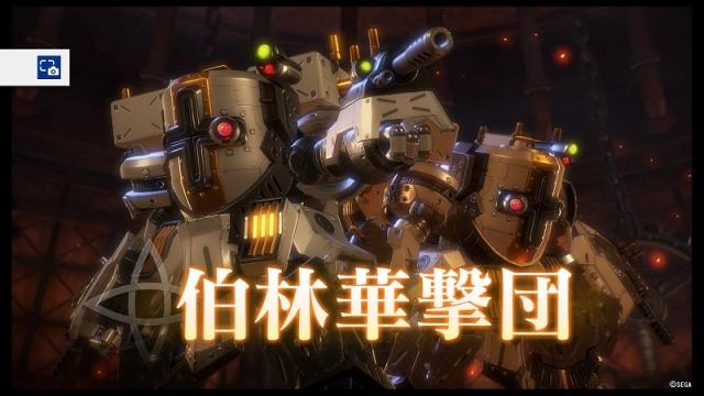Sinsakura07d-11